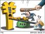济阳县纪委通报2起扶贫领域腐败和作风问题典型案例