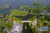 济南明湖秀将启幕 警方:或单向循环并封闭部分区域