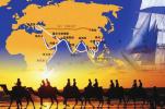 """外媒:中亚企业从中国身上找灵感 """"一带一路""""助力科技发展"""