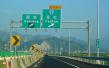 18人陆客旅行团台湾南投遭遇车祸 至少5人受伤
