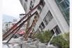 国航协助一花莲地震受伤大陆游客返京接受治疗