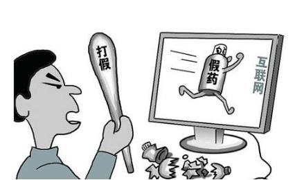 澳门巴黎人娱乐场网址:中国将重点整治五类虚假违法互联网广告