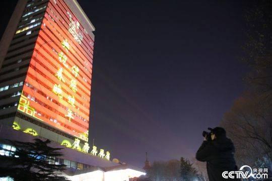 超美!央视大楼首次上演春晚灯光秀 除夕还将直播