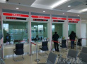 五连涨!南京部分银行宣布上调房贷利率 最高上浮幅度达30%