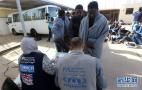 利比亚海军救援非法移民
