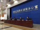黑龙江十大消费投诉热点公布家用电子电器类投诉居首