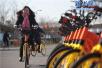 使用容易退款難 共享單車押金難退成維權難點