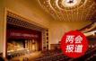 为新时代中国特色社会主义事业提供有力宪法保障——专访全国人大常委会副秘书长信春鹰