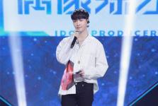 张艺兴:喜欢练习生台上的拽,更喜欢台下的谦虚