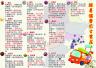 青岛温馨巴士推出赏花路线图 将适时增加运力