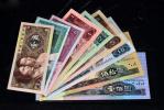 央行:5月1日起停止第四套人民币部分券别流通