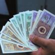 第四套人民币将停止流通