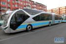 首座P+R公交立体停车楼今开工:可提供524个社会车位