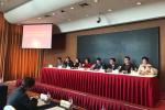 杭州茶博会3月28日正式开幕 茶香四溢亮点纷呈