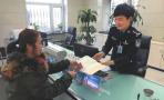 30分钟完成就业落户 哈尔滨市户籍小窗口做足便民大文章