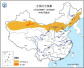 沙尘暴蓝色预警:京津冀等部分地区有扬沙