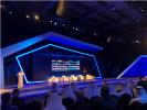 国际政府传播论坛:让外交官学会人工智能,让女性掌握现代科技!