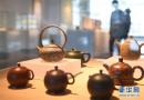 莺歌古镇的陶瓷文化