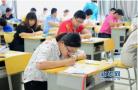黑龙江省公考取消110个职位 缩减45个合并160个