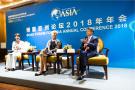 马云:如果中美贸易关系差 将毁掉一千万就业机会