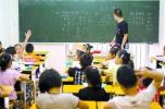一年级新生爆棚 今年杭州很多热门小学面临大幅度调配?