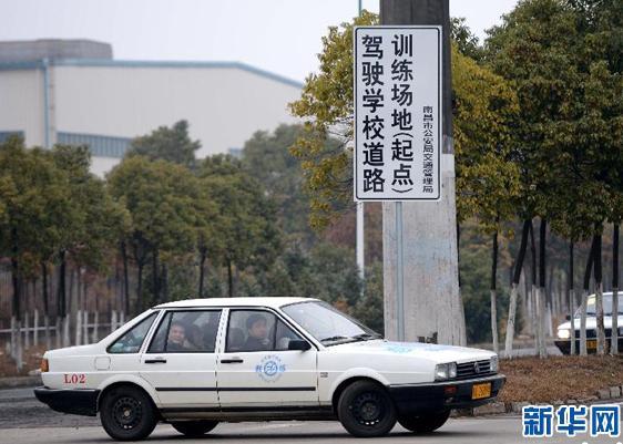 大通彩票导航:学员驾驶教练车出车祸谁买单?法院这样判