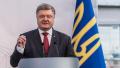 乌克兰总统宣布将退出独联体,并关闭各相应机构代表处
