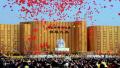 戊戌年黄帝故里拜祖大典准备就绪 近万名嘉宾寻根中原