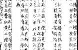 南瓜怎样来到中国?与北瓜有何区别? 南瓜传入与早期分布考