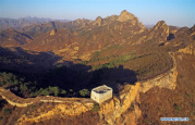 Scenery of ancient Great Wall in NE China's Liaoning