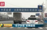 """央视曝光河南一产值百亿的""""污染园区"""" 黑幕不堪入目"""