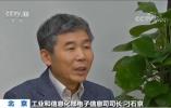 中国芯片产业近年获长足进步 接近市场第一梯队