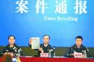 郭文贵海外爆料真相:雇人炮制公文 宣称经美国认定