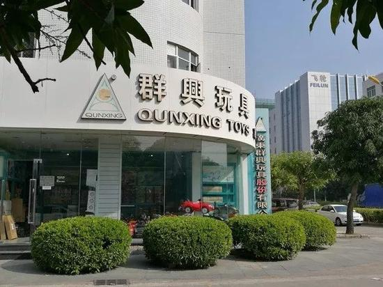 ▲群兴玩具专卖店(每经记者 欧阳凯摄)