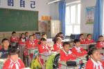 长春中小学网上报名5月3日开始 4月27日9时能查学区