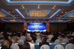 2018全国上网服务行业年会暨电子竞技娱乐赛发布活动在京举办