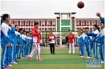 2018年长春市体育中考5月7日开始