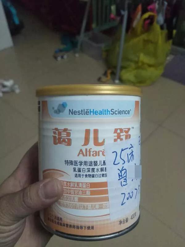 0029.com金沙:新生儿术后被喂过期奶致反复感染?医院:有差错,未影响病情