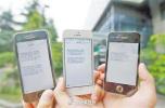 这类诈骗短信近期爆发,多人上当 防范贴士请收好!