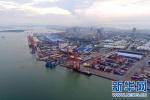 缅甸-中国友好协会庆祝成立五周年