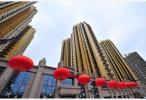 社科院:北京上海房价短期将持续下跌 长三角涨幅大