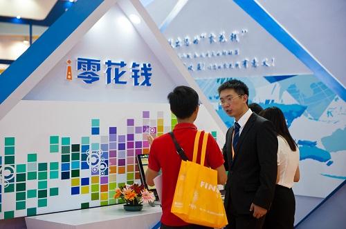 幸运彩票注册:港媒称中国人青睐网购理财产品:得益于手机支付普及