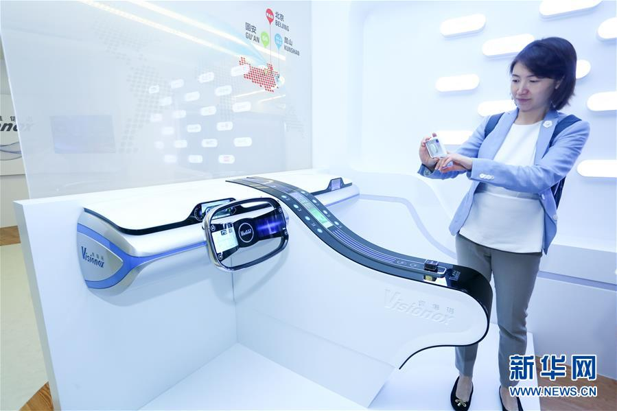 #(服务)(2)第六届中国OLED产业发展论坛在河北举行