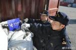 從哪來回哪去!青島查獲退運240余噸廢鋁礦渣