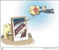 沈阳警方破获一起用微信引诱受害人的电信诈骗案