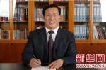 王忠林主持召开市委常委会会议 孙述涛雷杰苏树伟出席
