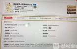 """汉子变身白富美 南京这家被警方调查的""""神秘公司""""又回来了"""
