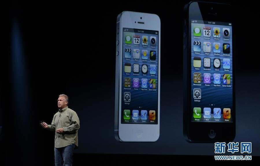 苹果推出数据与隐私网站 允许用户下载Apple ID数据