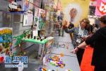 山东省消协发布儿童节消费警示:水弹枪、水晶泥等上黑榜