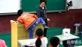 《同一堂课》徐帆开启情景式教学,小学生神演绎《背影》经典片段